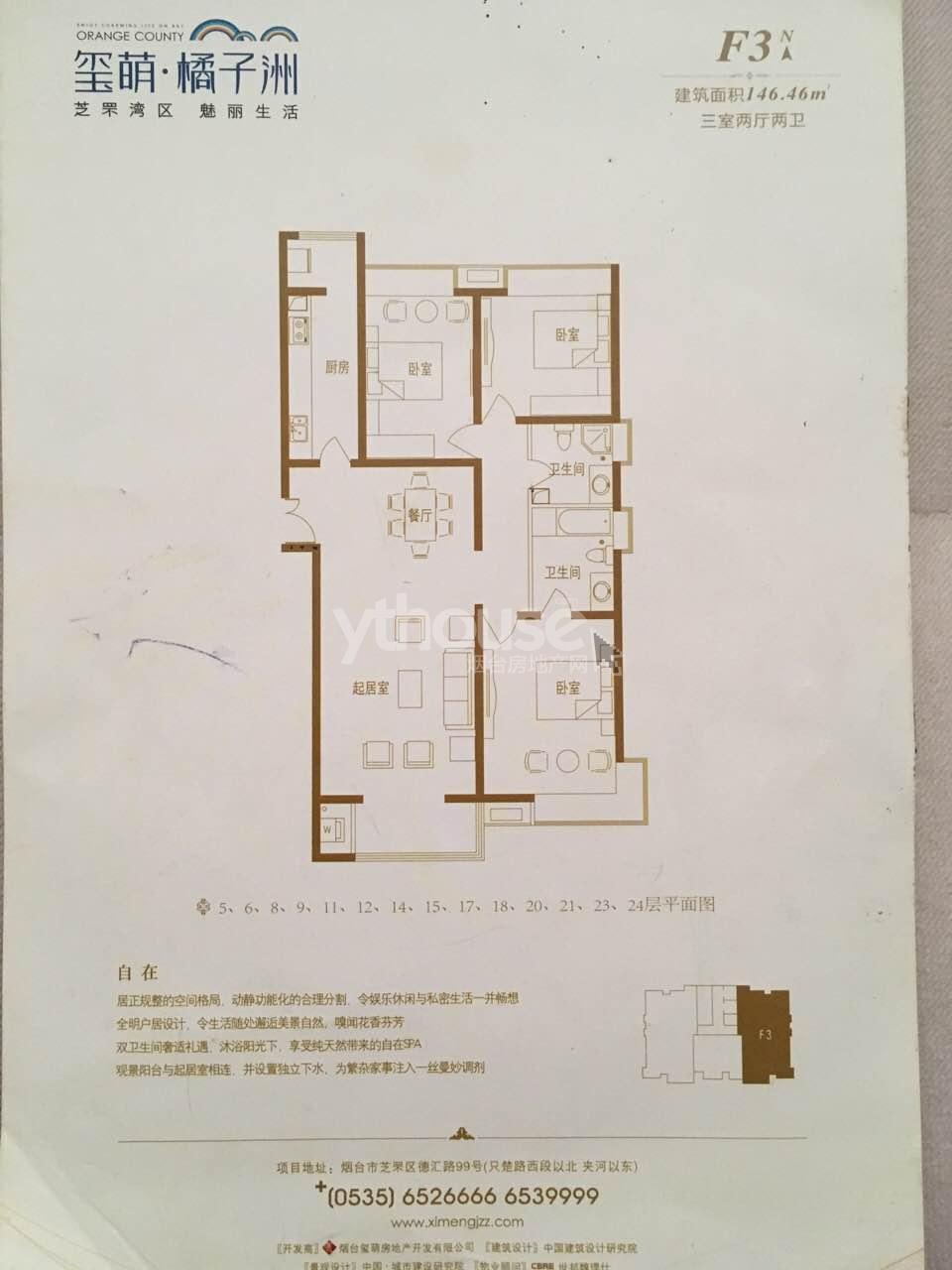 玺蒙室内设计有限公司